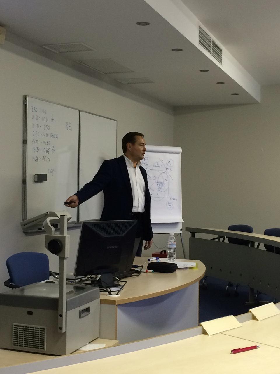Tarptautinė Vadybinė Ekspertizė Nacionaliniam Ukrainos Bankui