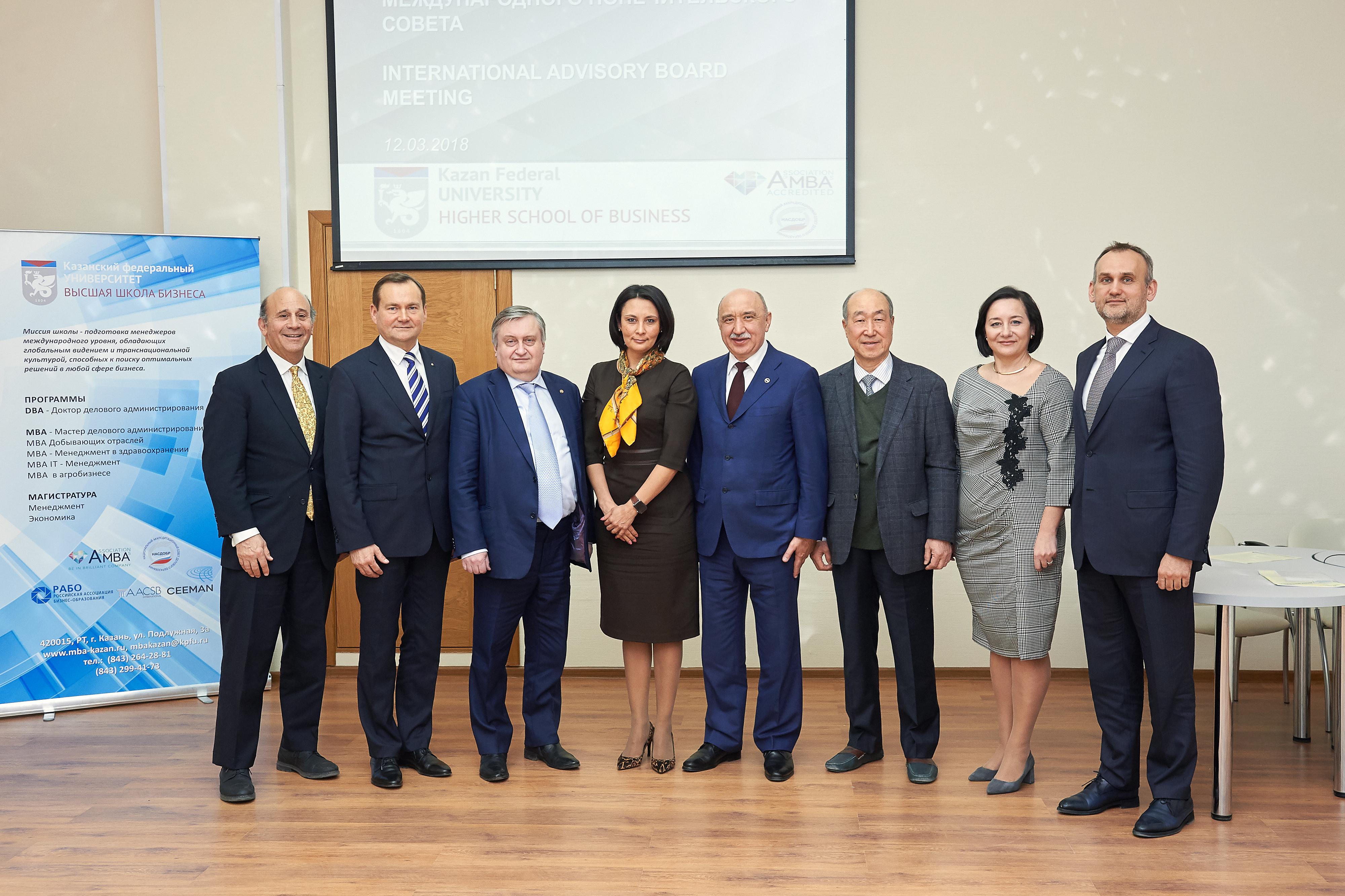 Vadybos Ekspertizė Ir Vadovų Mokymai Kazanėje
