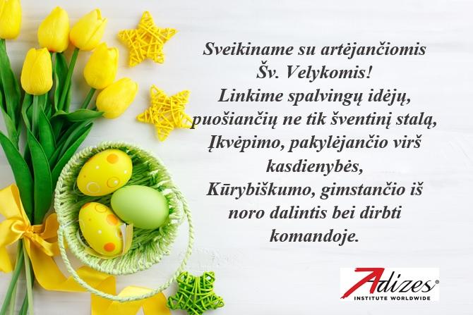 Su Artėjančiomis šventėmis!
