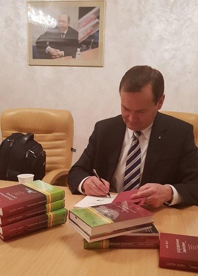 Didžiulis Susidomėjimas Adizes Pokyčių Valdymo Metodologija Ukrainoje