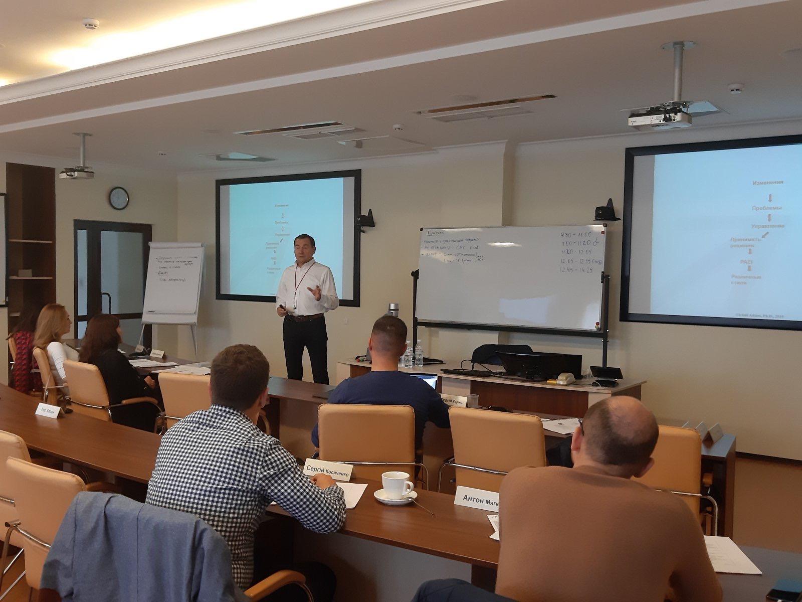 Mokymai Ukrainos įmonių Savininkams Bei Vadovams